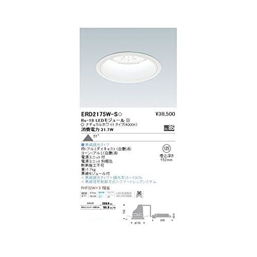 AM39742 ダウンライト/ベース/LED4000K/Rs18/無線 B06XSZXZ8R