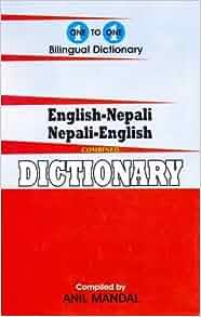 English-Nepali & Nepali-English One-To-One Dictionary