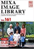 MIXA IMAGE LIBRARY Vol.161 介護・福祉