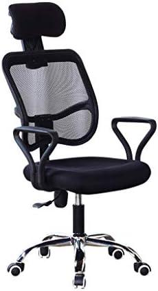 生活必需品/ チェアブラックメッシュチェアオフィスのコンピュータチェア人間工学に基づいた椅子ファッションスイベルチェアホーム座席オフィススタッフの椅子の耐荷重150キロ (Color : Black, Size : 118*47CM)