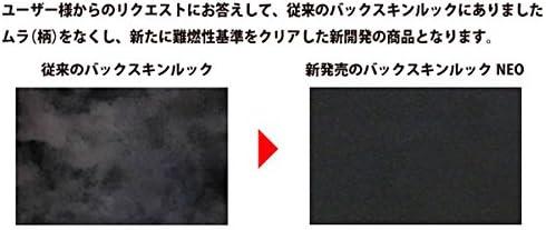 ハセプロ LCBS-PAIM1 ランサーエボリューションX CZ4A H19.10~H27.9 バックスキンルックNEO Aピラー(巻き込み) BK マジカルアートレザー