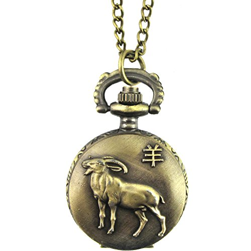 Embossed Animal (YouYouPifa Special 3D Embossed Sheep Copper Animal Small Pocket Watch)