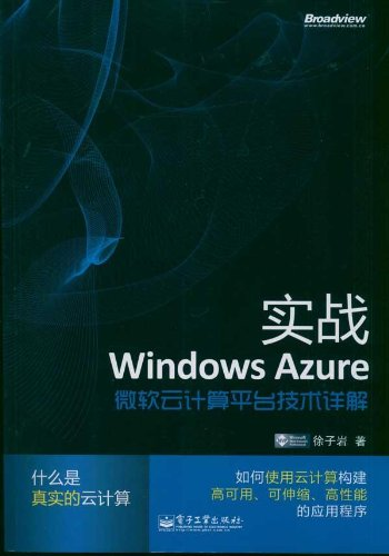 Read Online Actual Windows Azure: Microsoft's cloud computing platform technology explain(Chinese Edition) pdf