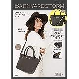 BARNYARDSTORM GRAY 2way ショルダーバッグ BOOK