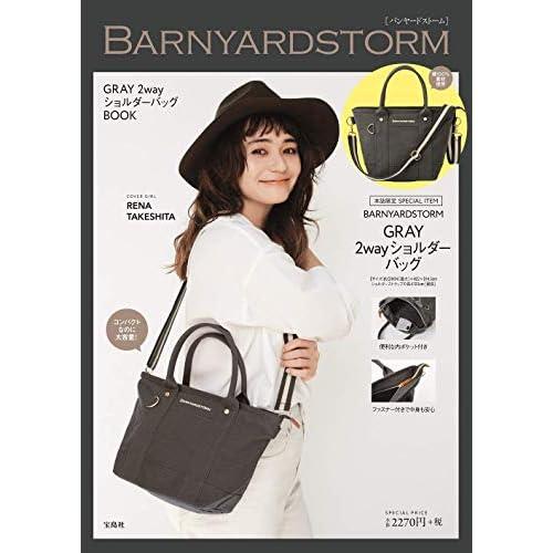 BARNYARDSTORM GRAY 2way ショルダーバッグ BOOK 画像