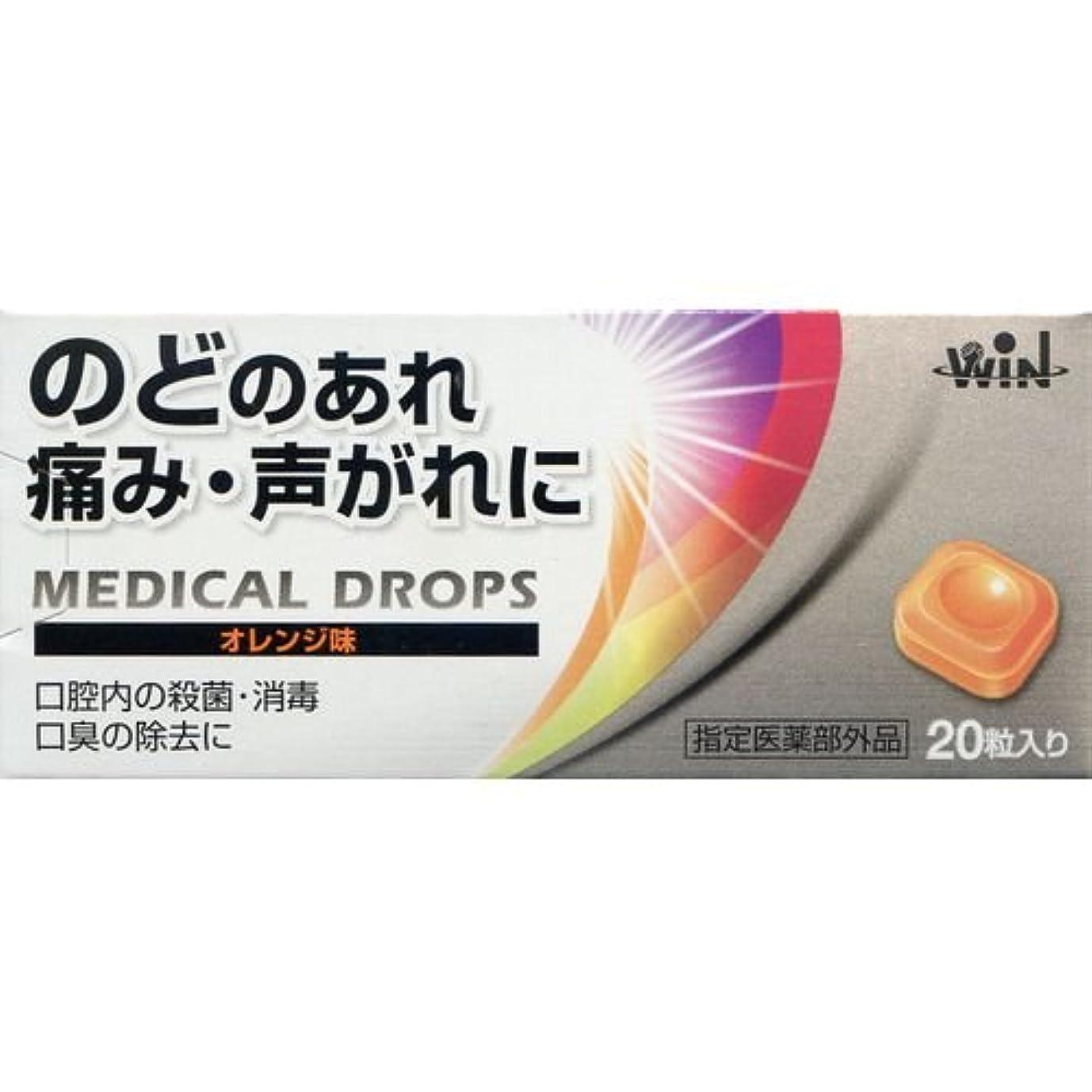 賭け寛解株式会社GUM(ガム)?メディカルドロップ ハーブミント味 24粒 (指定医薬部外品)