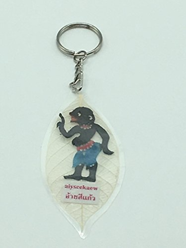 Seven One Nang Thalung Aiy See Kaew ( Thai traditional shadow puppet ) ,Cow's Skin Leather Keychain Keyring Gift Collectible