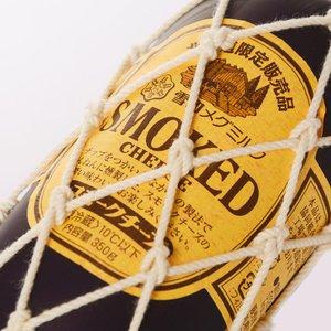 スモークチーズ 350g 【冷】