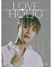 Loveholic (Taeil Version)