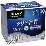 SONY CD-R オーディオ 20枚パック 20CRM80HPWS
