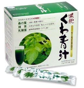 ミナト製薬 減肥くわ青汁(2g×60袋)5個セット B07B3HSY5X