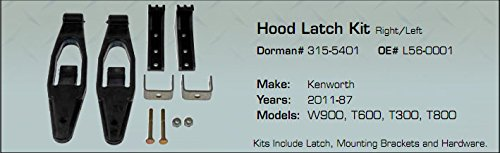 Amazon com: Peterbilt Hood Latch Kit 357, 359, 367, 377, 378