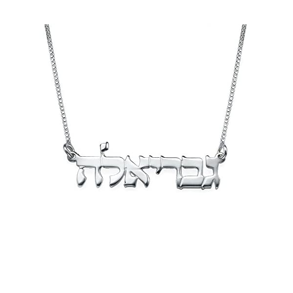 Personalized-Hebrew-Name-Necklace-in-Sterling-Silver-925-Necklace-with-Name-Pendant-Custom-Made-with-Any-Name