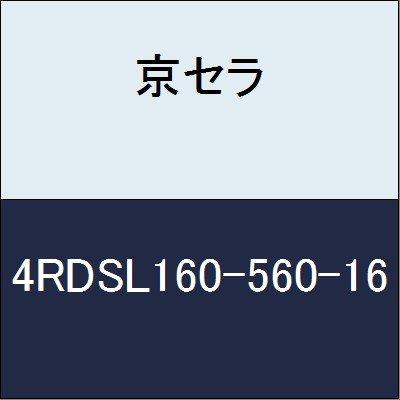 京セラ 切削工具 エンドミル 4RDSL160-560-16  B079XYVQ6V