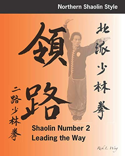Shaolin #2: Leading the Way: Northern Shaolin Style