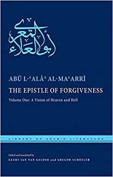 Descargar It Mejortorrent The Epistle Of Forgiveness: Volume One: A Vision Of Heaven And Hell: 1 Formato PDF Kindle