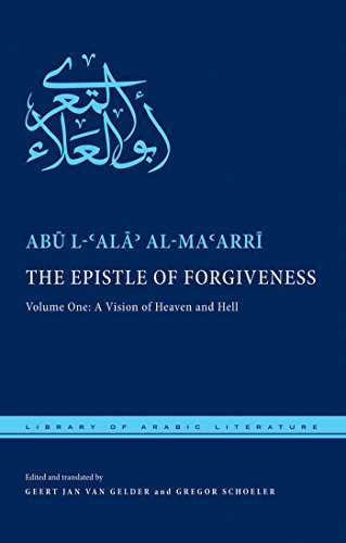 The Epistle of Forgiveness: Volume One: A Vision of Heaven and Hell (Library of Arabic Literature)