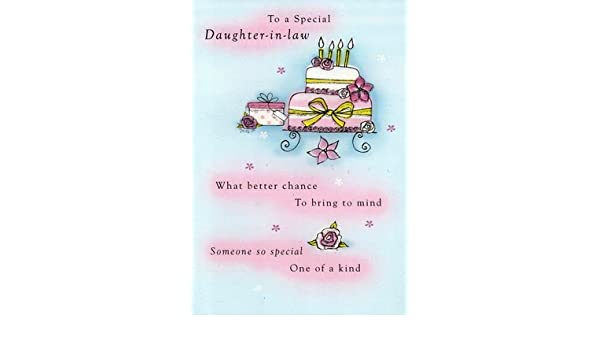 Amazon Second Nature Daughter In Law Birthday Cards Poetry Motion Greeting Card Special Verse Office Products