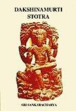Dakshinamurti Stotra of Sri Sankaracharya, Sri Sankaracharya, 0910261059