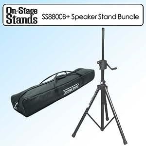 on stage ss8800b power crank up speaker stand 28846 bundle with case musical. Black Bedroom Furniture Sets. Home Design Ideas