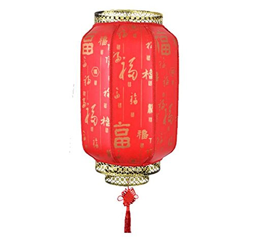 DRAGON SONIC Outdoor Imitation Classical Lantern Chinese Style Hanging Lantern,C1