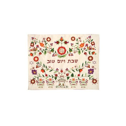 Yair Emanuel Challah Cover with a Floral Pattern in Raw (Israel Cover)