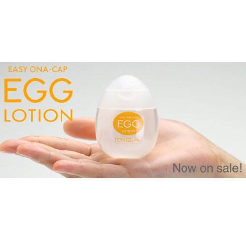 TENGA Easy Beat EGG Lotion Personal Water Based Lubricant, EGGL-001
