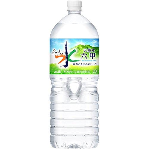 Amazon | 2CS アサヒ飲料 おいし...