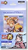 Victory Spark Trial Deck Last Exile -Ginyoku no Fam