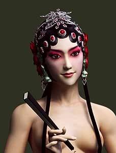 Amazon.com: No Frame !! Nude Chinese Girl in Beijing Opera