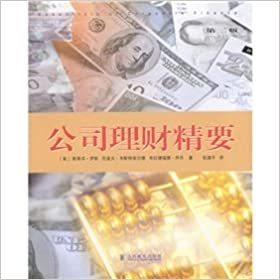 Book Corporate Finance Essentials