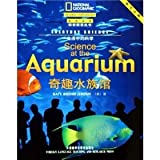 Trolltech Aquarium - life science (English Notes)