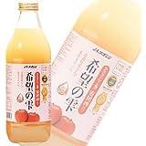 JA全農あおもり 希望の雫 りんごジュース(果汁100%ストレート) 1L瓶 2ケース(12本)