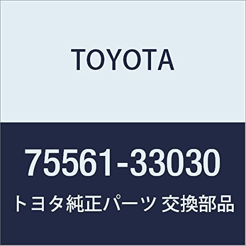 Genuine Toyota 75561-33030 Roof Drip Side Finish