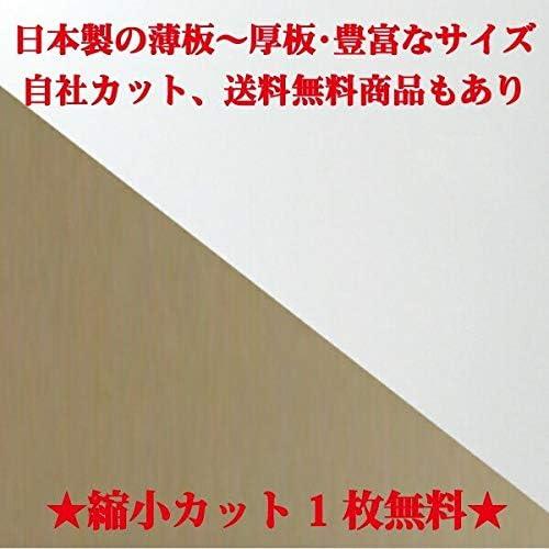 日本製 アクリル板 パールホワイト(押出板) 厚み3mm 200×300mm 縮小カット1枚無料 カンナ仕上(業務用・キャンセル返品不可)