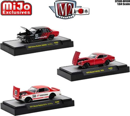 New 1:64 M2 MACHINES MIJO EXCLUSIVE COLLECTION - AUTO-JAPAN for sale  Delivered anywhere in USA