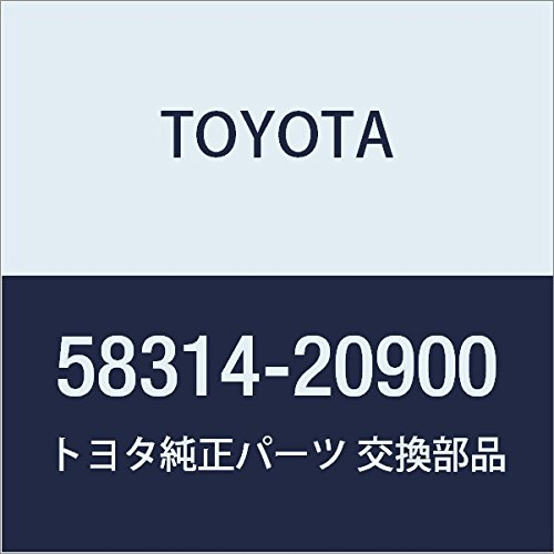 TOYOTA 58314-20900 Floor Side Panel