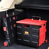 Luggage Storage Bag, Car Foldable Trolley Pulley Portable Cargo Tray Folding Storage Box Save Space,Mediumwithlid