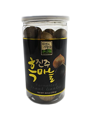 Cloves Of Garlic - Jayone 250g (8.8 Oz) Organic Black Garlic Pearl Garlic, Made of 100% Fermented Single Clove Garlic