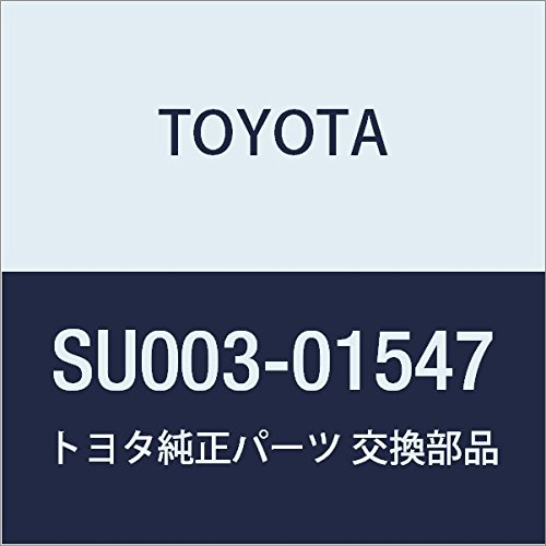 TOYOTA Genuine SU003-01547 Mud Guard Assembly Right Front