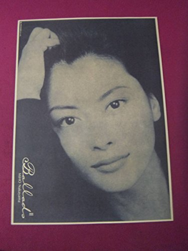 J1647アイドルポスター中山美穂BalladⅡ