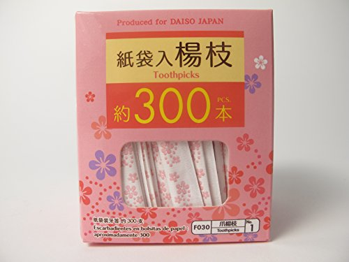 300 Individually Wrapped Wood Toothpicks/Flower paper bags by Daiso Japan