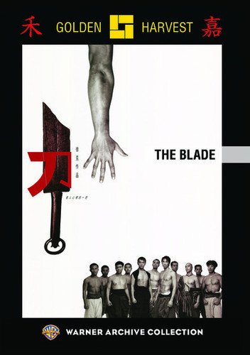 (Blade, The)