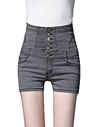 001e81085c Women s Adjustable Basic High Waisted Denim Shorts Sexy Casual Stretchy  Skinny Summer Beach Jean Shorts