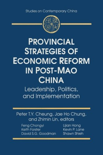 Provincial Strategies of Economic Reform in Post-Mao China: Leadership, Politics, and Implementation (Studies on Contemporary China (M.E. Sharpe