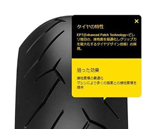 Ganzjahresreifen Pirelli 2409300-130//70//R17 62H E//C//73dB