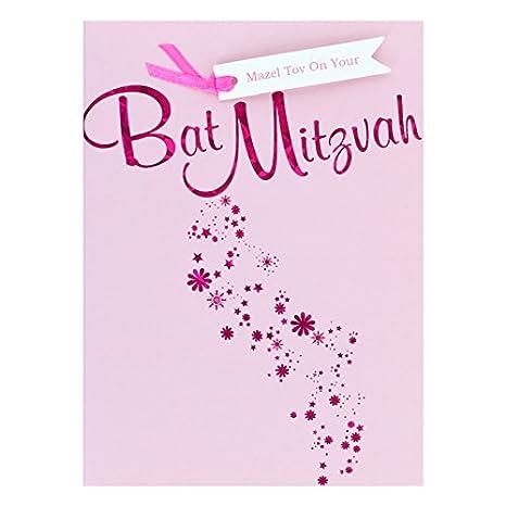 Amazon.com: Bat Mitzvah tarjeta de felicitación Tarjeta de ...