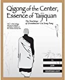 download ebook qigong of the center, essence of taijiquan: the teachings of master cai song fang (warriors of stillness: meditative traditions in the chinese martial arts) by diepersloot, jan (1997) paperback pdf epub