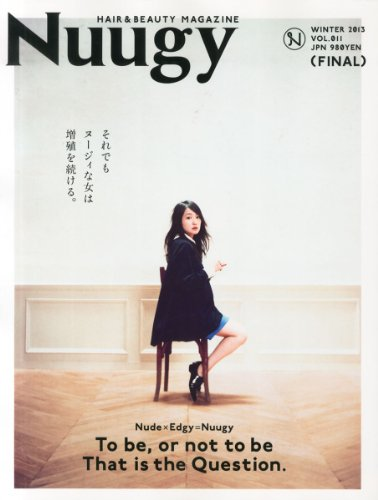 Nuugy 最新号 表紙画像