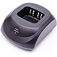 Maxtop AM1R4232-120-V3 WPLN4243A Rapid Charger for Motorola XPR6500 XPR6550 XPR6580 XTR8300 XiRP8200 XiRP8208